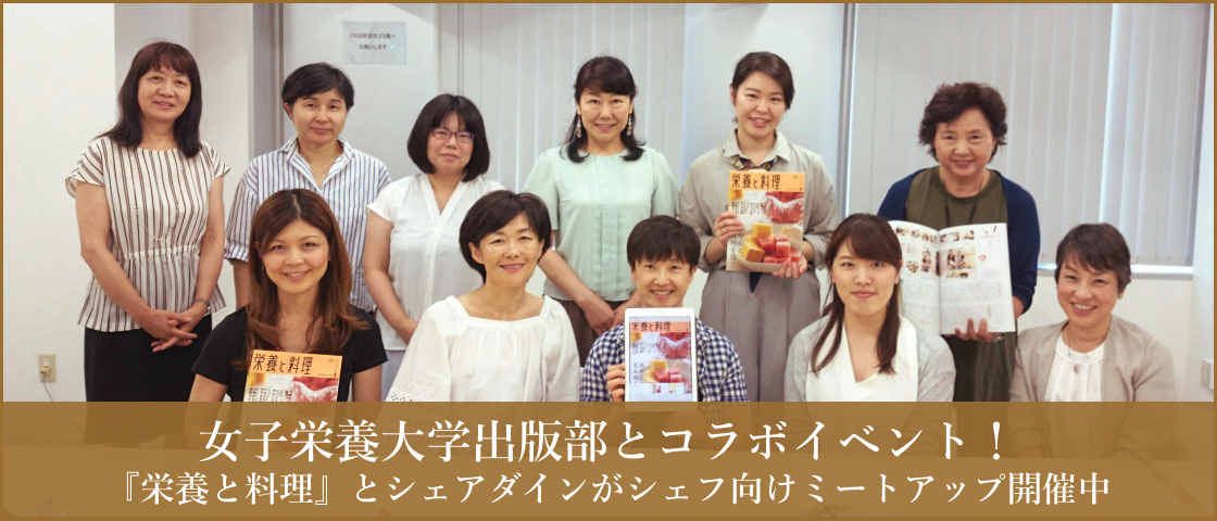 Collaboration with women nutrition university pc