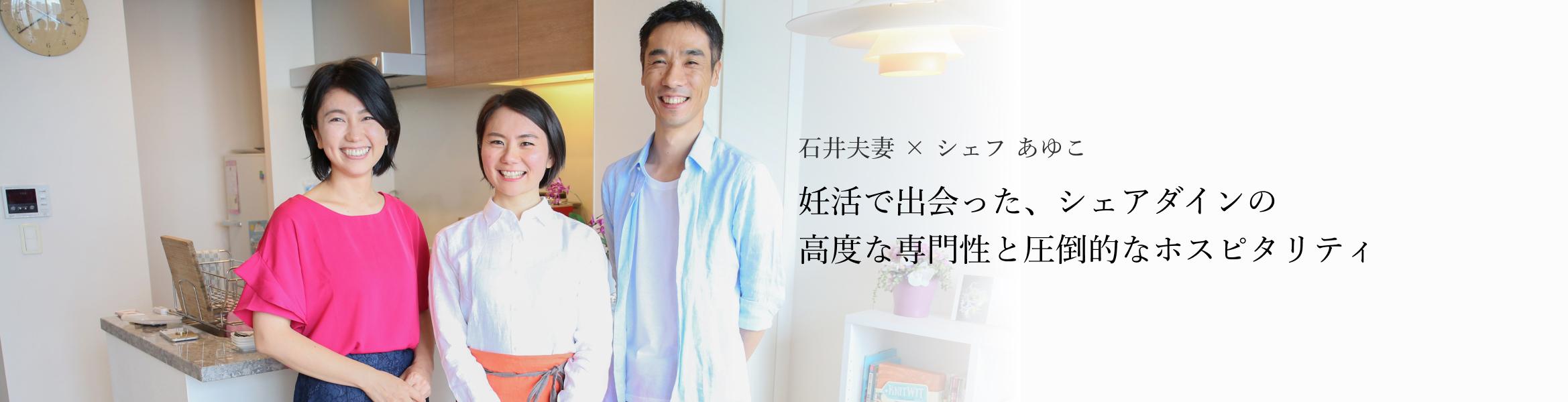 Interview banner 1 pc