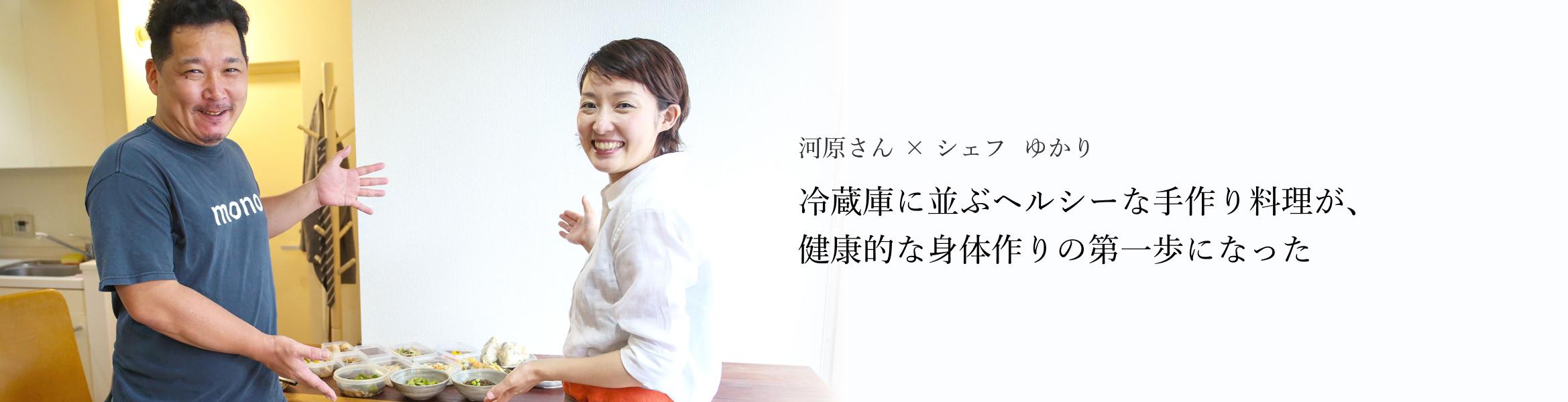 Interview banner 2 pc
